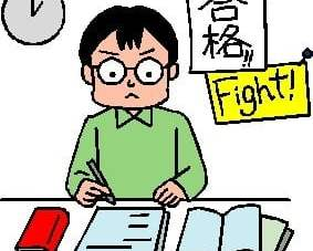 Kinh nghiệm làm bài thi TIẾNG Nhật JLPT