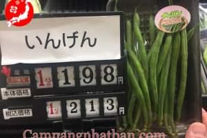Đậu que ở Nhật có giá siêu đắt gần 3000 đồng/quả