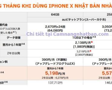 Tiền hàng tháng phải trả khi sử dụng iPhone X nhà mạng AU Nhật Bản