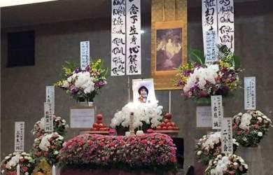 Nhật Bản lập bàn tưởng niệm be Nhật Linh