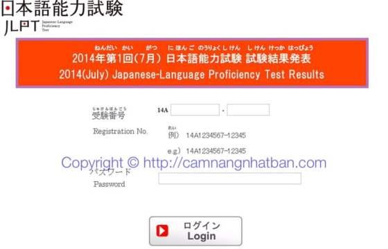 Làm sao để xem được điểm thi Năng Lực tiếng Nhật JLPT qua mạng?