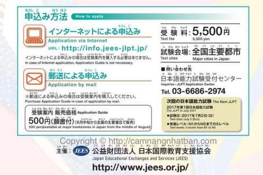 Cách  đăng ký thi JLPT  nhanh nhất