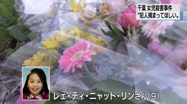 Thi thể bé gái bị sát hại ở Nhật đã được đưa về Việt Nam sáng nay