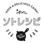 シェラカップ炊飯に挑戦してみよう!~成功のコツ・分量・自動炊飯も解説~