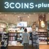 【コレが330円?!】3COINSがキャンプギアを大量リリース!即買い必至の15点を入手レビュー