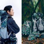 屋久島の自然美を表した限定デザイン!グレゴリーとエルネストのコラボアイテムが到着