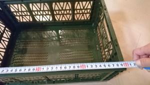 ダイソー ULTIMATE コンテナのサイズ(横)