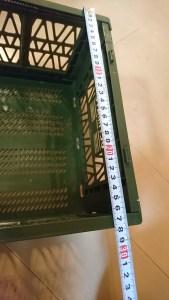 ダイソー ULTIMATE コンテナのサイズ(縦)