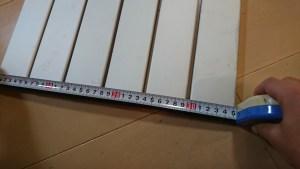 アルミスノコのサイズ(縦)