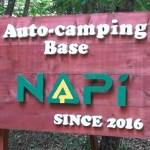 Napi Auto CampingBase in 中之条(前半)