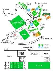 menu2-2-01