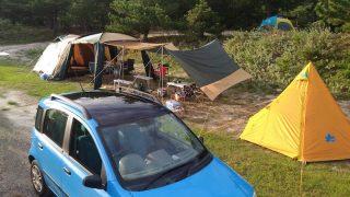キャンプの荷物をコンパクトする為に見直すべき6つのアイテム