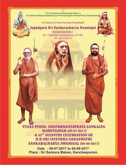 Vyasa Puja-Chaturmasya Vratam