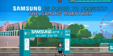 Tel Aviv Samsung Marathon