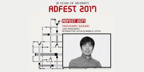Adfest 2017 Winners
