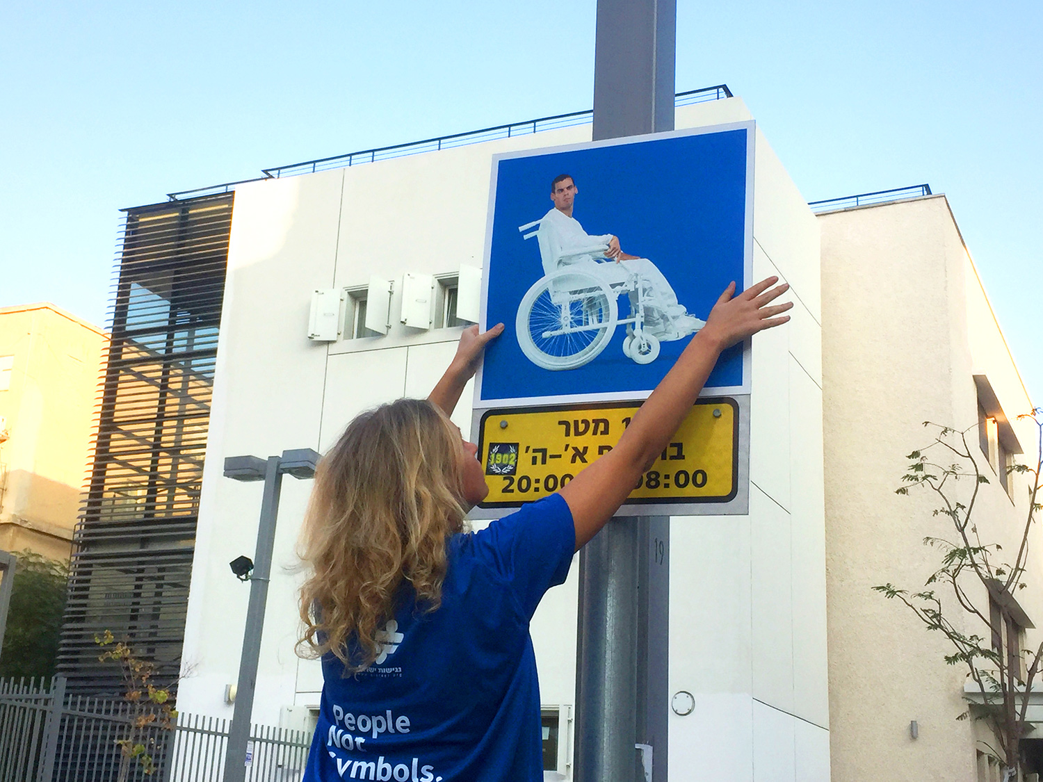 """""""People. Not Symbols"""" 