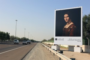 Louvre Abu Dhabi Unique Art Gallery