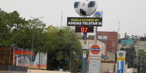 Adidas Telstar 18 | FIFA