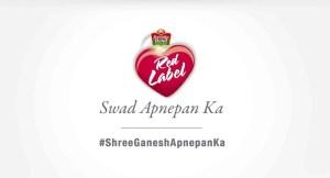 Brooke Bond Red label Tea #ShreeGaneshApnepanKa