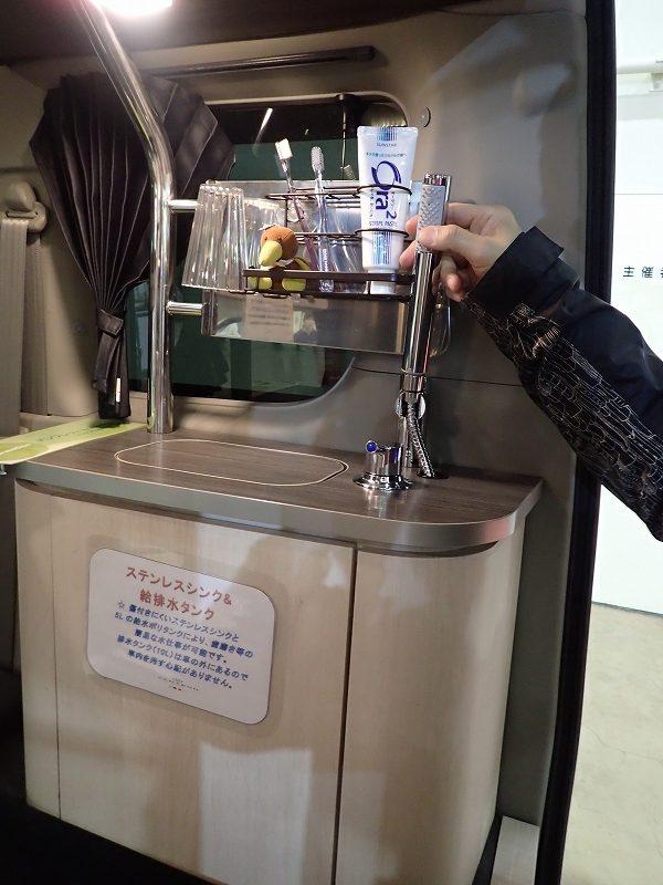 campcar_hokkaido_2018-P3310207