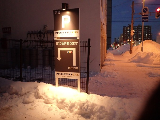 HOTEL_POTMUM_駐車場