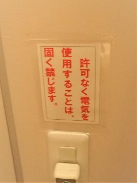 11_道の駅しゃり