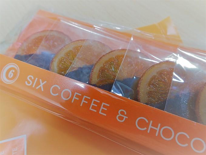 SIX COFFEE CHOCOLATE 駐車場 北海道 車中泊 キャンピングカー ブログ