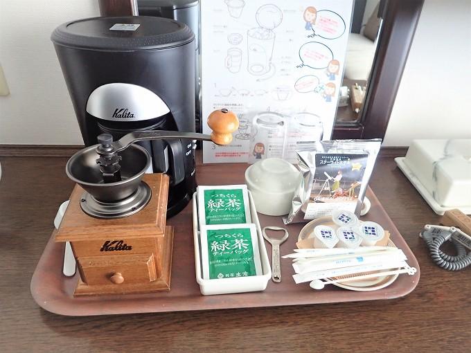 おふろcafe 芦別スターライト温泉 星遊館 お風呂カフェ 口コミ 料金 宿泊