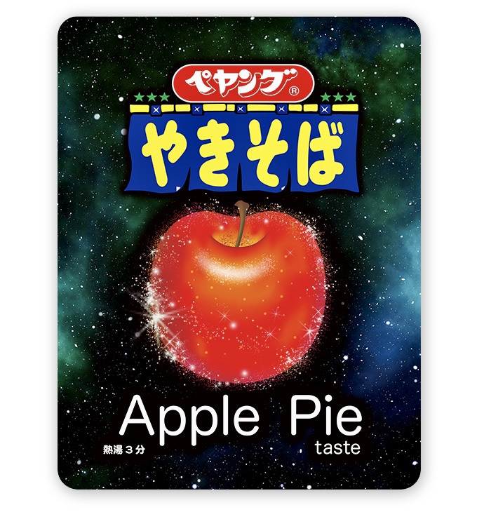 Apple-pie-taste