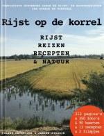 Voorpagina e-routeboek 'Rijst op de Korrel' (Apple Books & Pdf)