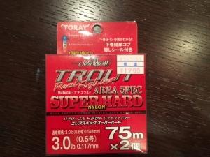 東レ ソラローム2 トラウト リアルファイター エリアスペック スーパーハード3.0