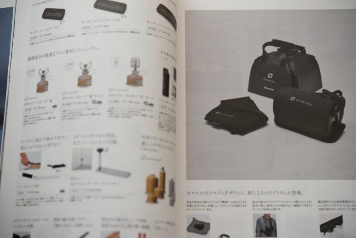 スノーピークカタログ 商品ページ