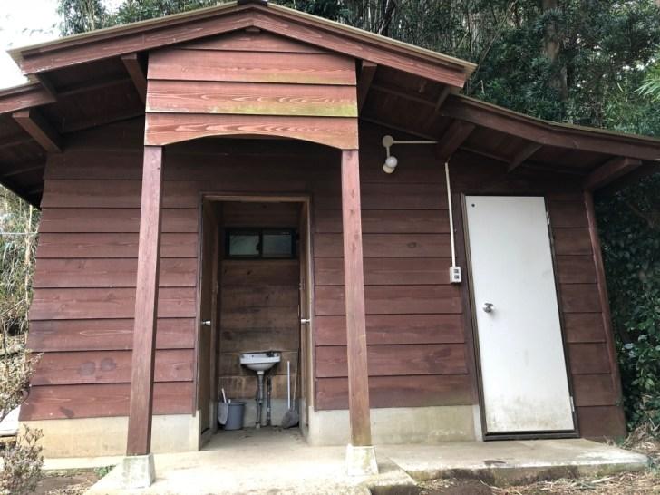 オレンジ村 トイレ
