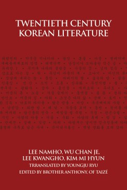 Cover of Twentieth Century Korean Literature