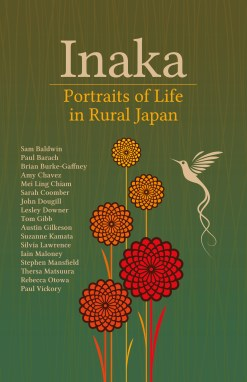 The cover of Inaka: Portraits of Life in Rural Japan