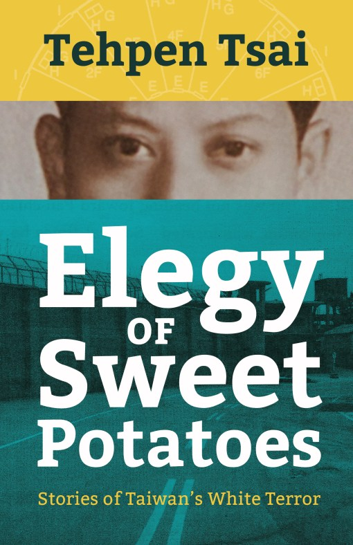 The cover of Elegy of Sweet Potatoes, by Tehpen Tsai