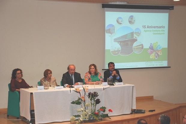 Gálvez. XV aniversario Alto Guadalquivir 2 24-09-14