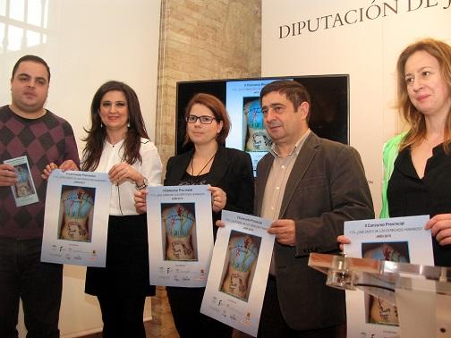 Víctor Torres, Yolanda Caballero, María Garzón, Francisco Reyes y Rosalía Lorite.