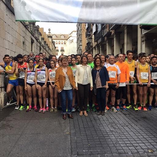 La delegada del Gobierno, Ana Cobo,  ha dado la salida a esta competición, acompañada de la delegada territorial, Teresa Vega, y la concejal de Turismo y Deporte, Rosario Morales de Coca.