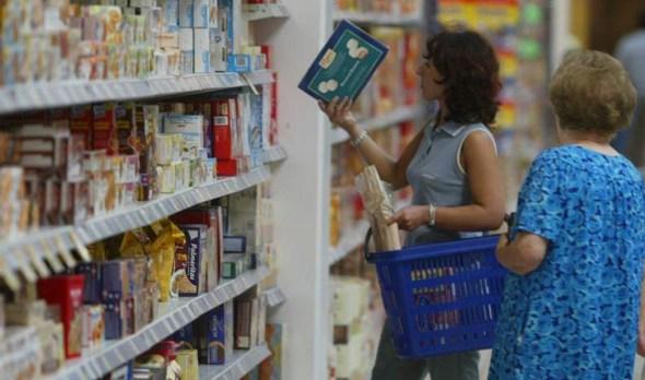 Campaña de Consumo