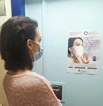 El Hospital de Jaén se suma a la campaña de donación de muestras Covid-19.