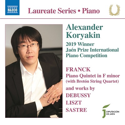 """El ganador de la edición de 2019 del Premio """"Jaén"""" de Piano, Alexander Koryakin, graba un disco con Naxos."""