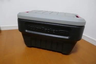 キャンプギアを収納 米国製コンテナボックス ラバーメイドアクションパッカー