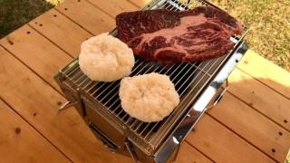 【ユニフレームBBQコンロ】UNIFLAMEユニセラTG3デビュー&肉厚のほっけが旨い(食テロ注意)
