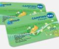 Camping-Key-Europe-CKE1