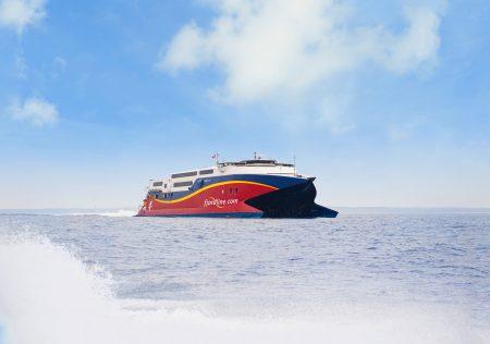 raskeste fergen mellom Norge og Danmark