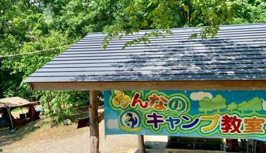 黒坂オートキャンプ場(山梨県)へファミリーキャンプに行ってきました