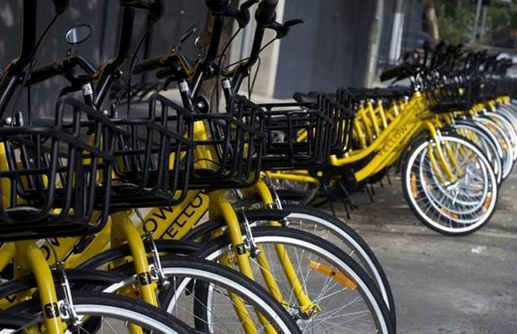 Serviço de bicicletas elétricas da Yellow já está disponível na capital (Foto: Divulgação)