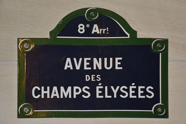 A decisão pelo nome das ruas varia entre os países (Foto: Yann Forget / Wikimedia Commons)