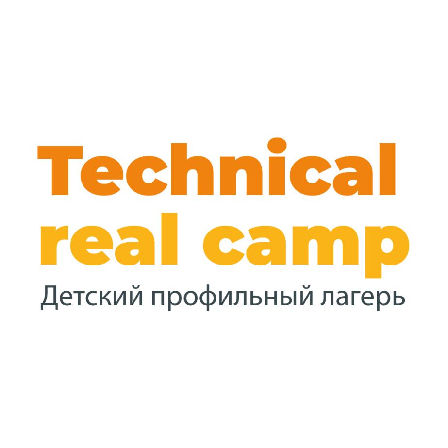 Инженерно-технический лагерь Пермь
